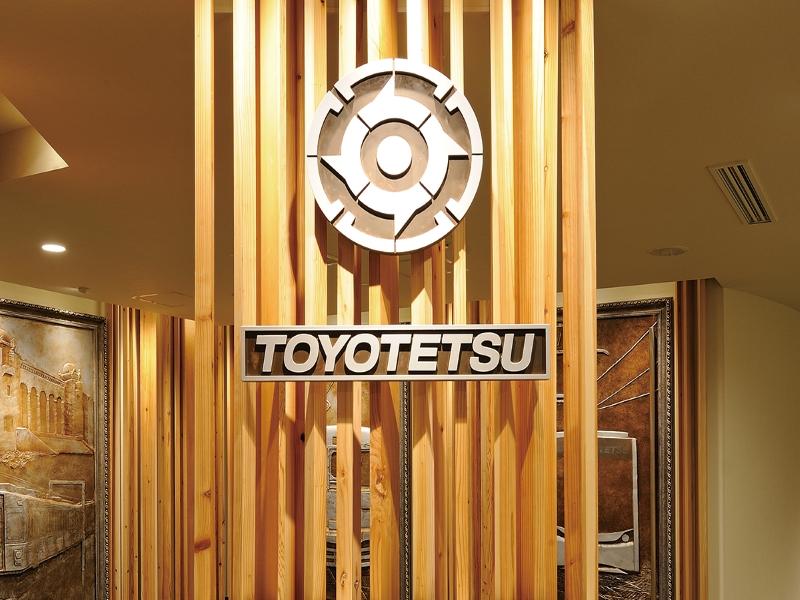 豊橋鉄道のお洒落なオフィスのロゴデザイン