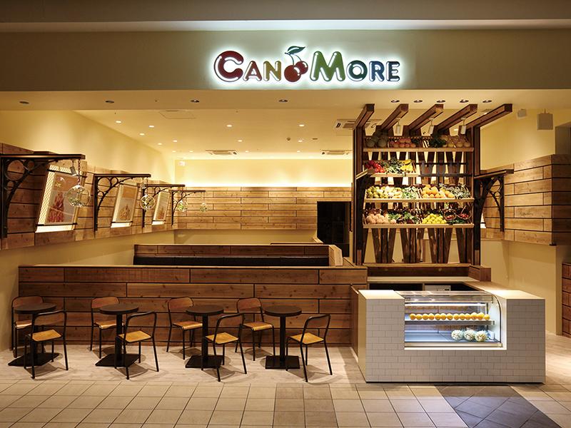 CANMOREの看板デザイン