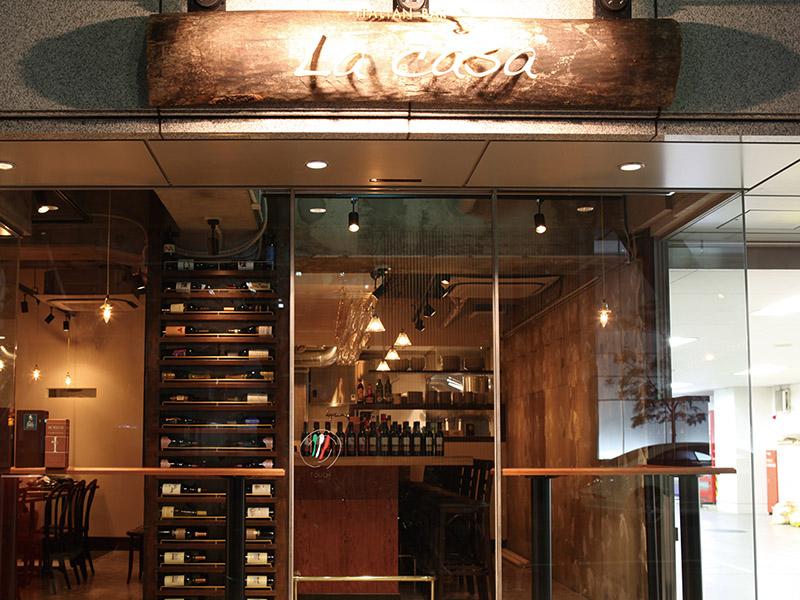 イタリアンバルの店舗デザイン