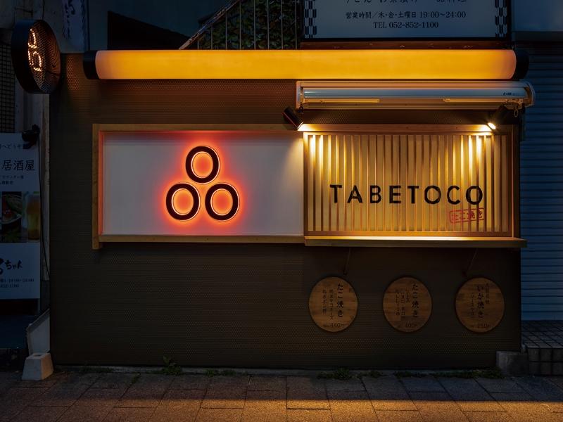 なんば一番TABETOCOがグランドオープンしました。