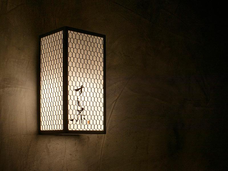 和風素材の照明ロゴデザイン