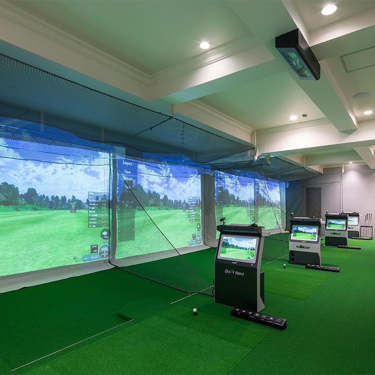 ゴルフシミュレーションのデザイン