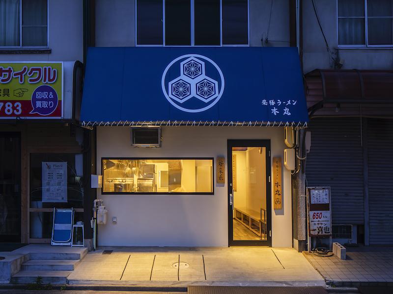 ラーメン店の店舗デザイン