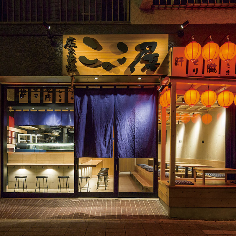 名古屋の居酒屋設計デザイン