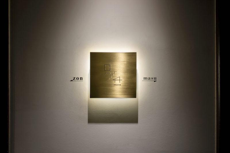 ワイン店日本酒店ロゴ