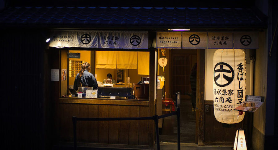 営業許可証など飲食店の開業で必要な許可