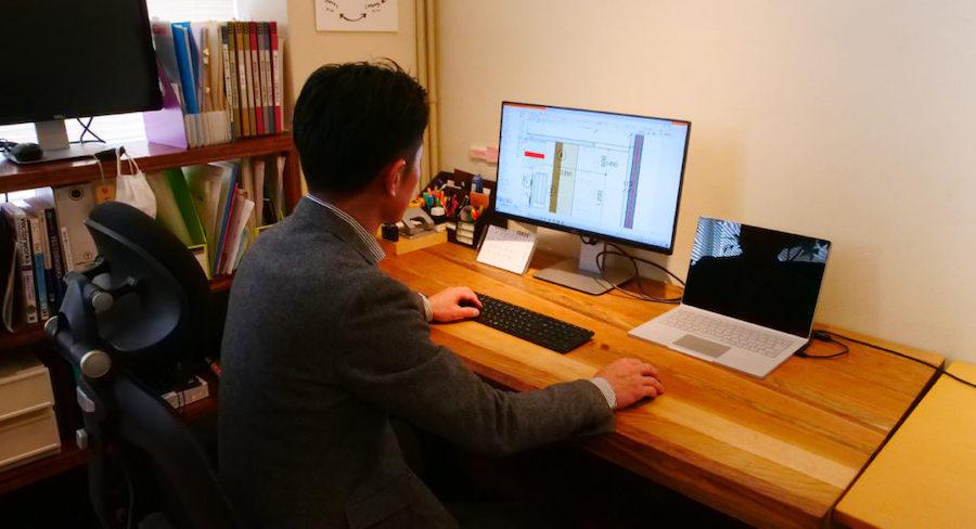 愛知県名古屋の建築デザイナー