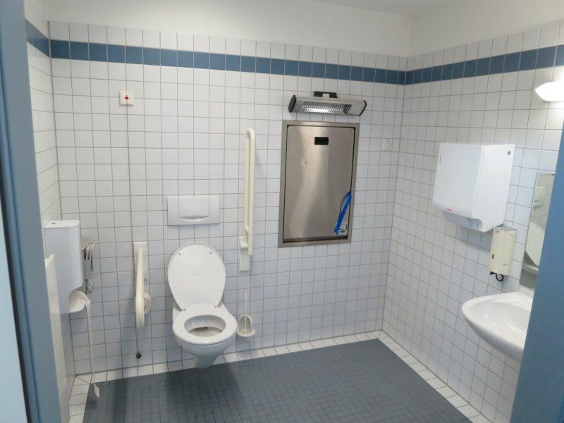トイレ内のユニバーサルデザイン