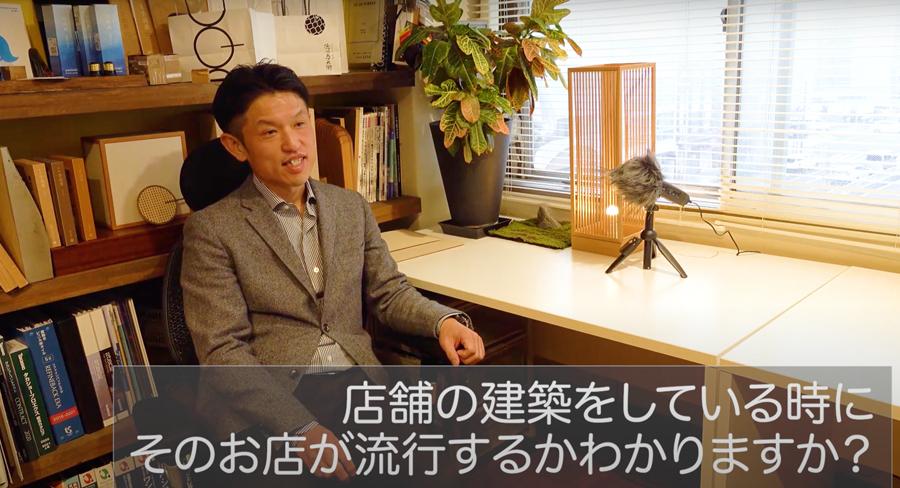 デザイナーインタビュー動画