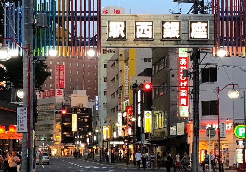 愛知県中小企業者等支援金